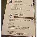 newIMG_3018.jpg