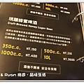 newIMG_3022.jpg