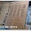 newDSC00709.jpg
