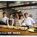 newIMG_6677.jpg