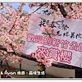 newIMG_7503.jpg