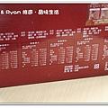 newIMG_0693.jpg