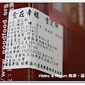 newIMG_0696.jpg