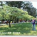 newIMG_2343.jpg