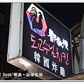 newIMG_2222.jpg