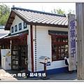 newIMG_3976.jpg