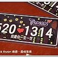 newIMG_4010.jpg