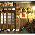 newIMG_5557.jpg
