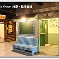 newIMG_5567.jpg