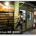 newIMG_5609.jpg