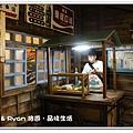 newIMG_5615.jpg