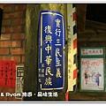 newIMG_8312.jpg