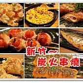 newIMG_6764.jpg