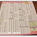 newIMG_3407.jpg