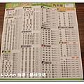 newIMG_3408.jpg