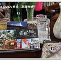 newIMG_5509.jpg