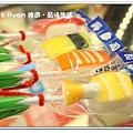 newIMG_7839.jpg