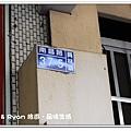 newIMG_9076.jpg