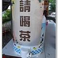 newIMG_2401.jpg