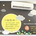 newIMG_2962.jpg