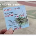 newIMG_2984.jpg