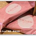 newIMG_3328.jpg