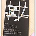 newIMG_3767.jpg