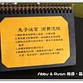 newIMG_7899.jpg