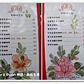 newIMG_4107.jpg