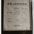 newIMG_6120.jpg