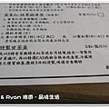 newIMG_6205.jpg