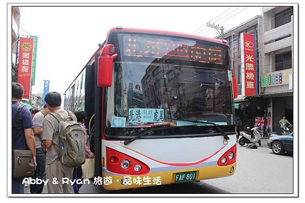 newIMG_6370.jpg
