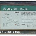 newIMG_4907.jpg