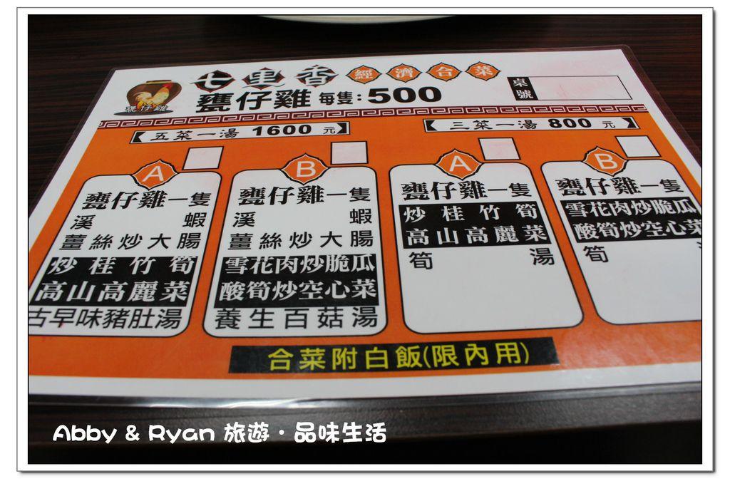 newIMG_8704.jpg