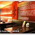 newIMG_1439.jpg