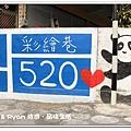 newIMG_4549.jpg