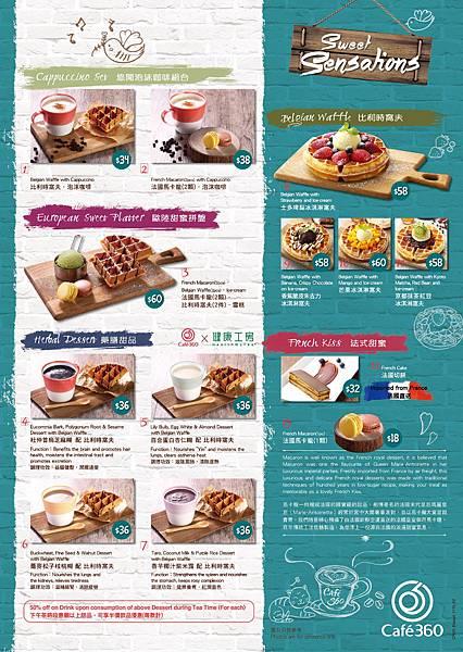 CF001 Dessert_Final