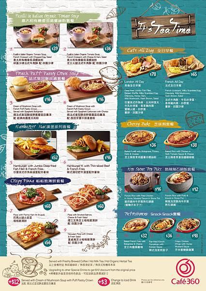 CF001 Tea_R04