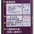 newIMG_8418.jpg