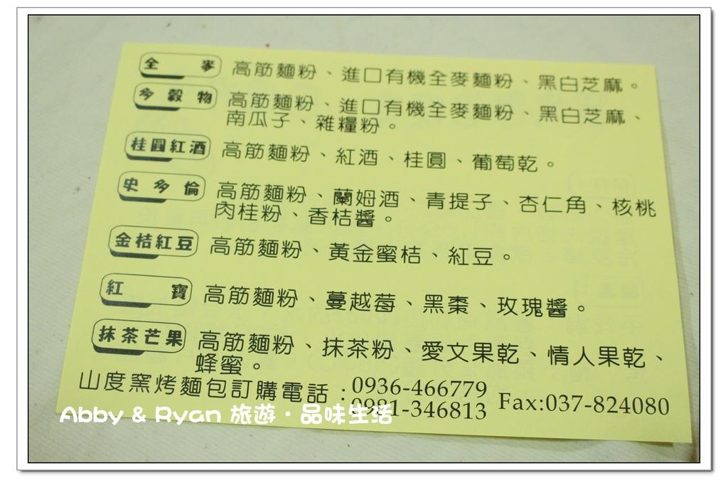 newIMG_0711.jpg