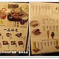 newIMG_6088.jpg