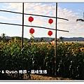 newIMG_9445.jpg
