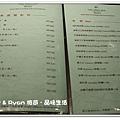 newIMG_8657.jpg