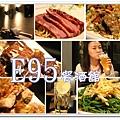newIMG_8845
