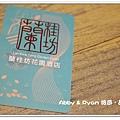 newIMG_7662.jpg
