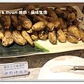 newIMG_7666.jpg