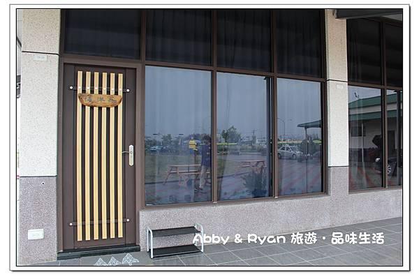newIMG_8184.jpg