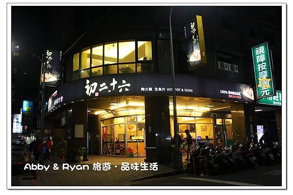 newIMG_0518.jpg