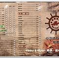 newIMG_1056.jpg