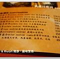 newIMG_0339.jpg